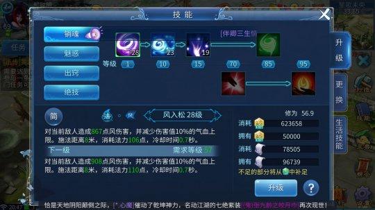 468_091325_da5fd_lit.jpg